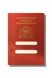KWF graderingspass